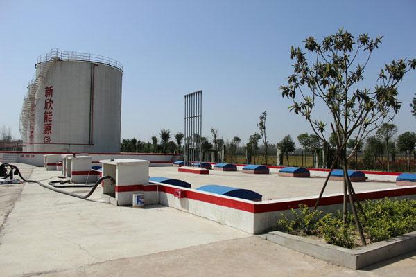 新欣能源油库